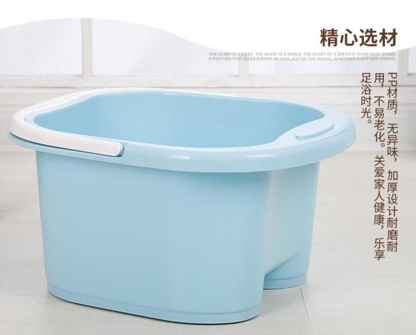 泡腳桶 便捷式泡腳盆家用塑料洗腳足浴盆小按摩加厚泡腳神器WY 淇朵市集
