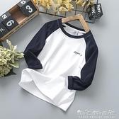 兒童長袖T恤男童打底衫秋款中大童洋氣上衣女孩韓版拼接秋衣晴天時尚