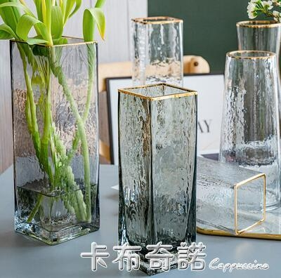 歐式輕奢描金玻璃花瓶透明方口創意水培植物鮮花插花瓶家用擺件 聖誕節鉅惠