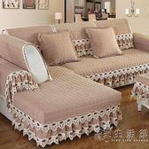 沙發墊四季通用布藝防滑歐式棉麻簡約現代123組合全包沙發套全蓋