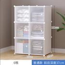 收納櫃 簡易柜子塑料儲物柜嬰兒童衣服整理零食柜抽屜式家用寶寶衣柜TW【快速出貨八折搶購】