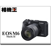 ★相機王★Canon EOS M6 Mark II Kit 黑色〔含18-150mm 鏡頭〕平行輸入