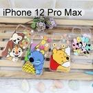 迪士尼空壓軟殼 iPhone 12 Pro Max (6.7吋)【Disney正版】米奇米妮 史迪奇 小熊維尼 奇奇蒂蒂