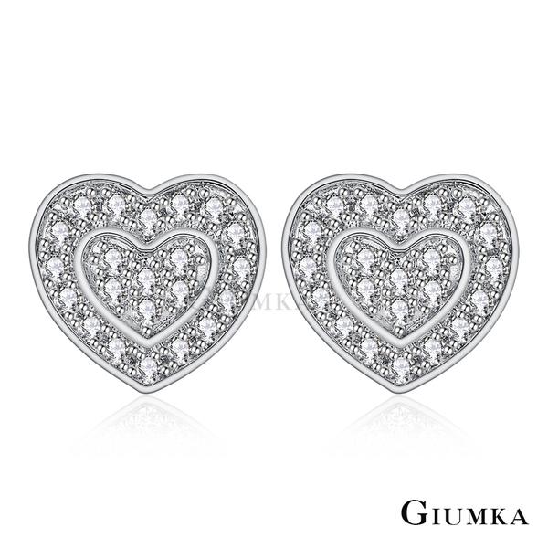 GIUMKA愛心耳環925銀飾小耳釘真愛幸福微鑲滿鑽CZ 生日聖誕節送禮推薦MFS06028