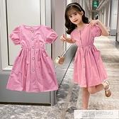 女童洋氣新款連身裙夏季純棉小女孩公主裙中大童兒童夏裝裙子 夏季新品