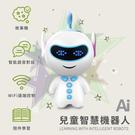 兒童智慧故事機 機器人造型 語音播放器 WiFi遠端控制-天空藍