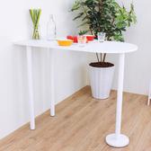 【頂堅】蛋頭形吧台桌/高腳桌/餐桌-深60x寬120x高98公分-二色素雅白色
