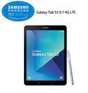 三星 Samsung GALAXY Tab S3 9.7 4G LTE 平板電腦 4G/32G -銀《附S Peп》贈保貼