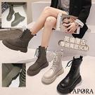 PAPORA時尚柔軟舒適百搭軍士靴馬丁靴KS5869黑/米/綠