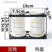 泰留戀筷子筒壁掛式筷籠子瀝水架創意家用廚房餐具勺子收納盒622  【快速出貨】