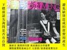 二手書博民逛書店罕見萌芽2007年2.3.4.6Y403679