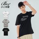 男短T 簡約文字100%精梳棉純棉上衣【...