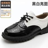 快速出貨兒童皮鞋男英倫風黑皮鞋校園休閒禮儀學生男童黑皮鞋演出