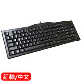 Cherry 櫻桃 G80-3800 電競鍵盤 紅軸