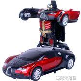 感應變形遙控汽車金剛機器人充電動遙控車玩具車男孩禮物4-5-10歲 古梵希igo