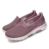 Skechers 休閒鞋 Go Walk 5-Sweet 紫 粉紅 女鞋 健走鞋 懶人鞋 襪套式 【PUMP306】 15945MVE