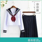 JK套裝 日系正統軟妹JK制服裙 紺襟白三本水手服 日本關西襟長袖學生套裝『鹿角巷』
