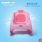 兒童躺椅 世紀寶貝兒童洗頭椅小孩可坐躺椅子多功能折疊床嬰兒椅寶寶洗髮椅 LX LX 聖誕節