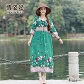 棉麻洋裝 2019夏裝民族風復古中國風寬鬆中長款連身裙女 YN624『易購3C館』