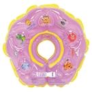 曼波魚屋-水晶貝殼款嬰兒泳脖圈(游泳圈).泡溫泉可用 ST安全玩具