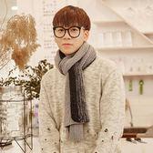 圍巾男雙色百搭韓版羊毛毛線針織厚英倫潮流長款簡約學生保暖 蘇迪蔓
