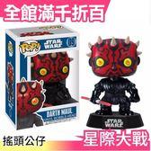【小福部屋】日本【達斯魔】星際大戰FUNKO POP搖頭公仔 達斯維達 黑武士star wars【新品上架】