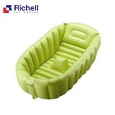 【RICHELL利其爾】充氣式嬰兒浴盆-綠 (附贈打氣泵)