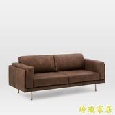 北歐皮質沙發簡約現代工業風金色鐵藝沙發極簡辦公家具小戶型整裝【快速出貨】