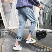 網紅牛仔褲男寬鬆直筒休閒潮流百搭9分社會韓版修身小腳潮牌褲子 伊鞋