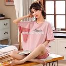 睡衣套裝短袖短褲女夏季薄款韓版修身休閒純棉可愛可外穿家居服快速出貨