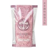 金德恩 台灣製造 1包(1kg) 水手牌 特級強力粉/ 優選中筋麵粉