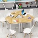桌子 簡約現代梯形會議桌個性組合洽談桌美術創意拼接培訓桌辦公小書桌