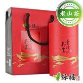 詠福 精選魚池日月潭紅茶(台茶18號紅玉A級*50g+台灣老山茶紅茶*50g