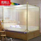 新款蚊帳雙人家用三開門蒙古包床公主·樂享生活館liv