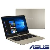 ASUS S410UF-0031A8250U 14吋筆電(i5-8250U/MX130/4G/1TB)
