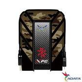 【綠蔭-免運】ADATA威剛 Durable HD710Pro 2TB (閃電狼聯名款)2.5吋軍規防水防震行動硬碟