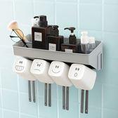 牙刷架吸壁式歐式牙刷架刷牙杯置物架子免打孔衛生間壁掛漱口杯洗漱套裝快速出貨8折秒殺