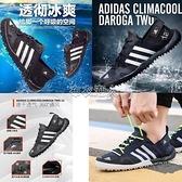 戶外涉水鞋夏季登山鞋溯溪鞋速干釣魚鞋透氣男女鞋沙灘運動鞋 快速出貨