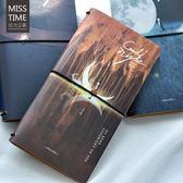 拾光旅行手帳本套裝隨身便攜旅游TN手賬本活頁本筆記本子文具