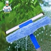 擦窗器 世家雙叉玻璃清潔器 擦窗器 刮窗器 擦玻璃工具 窗戶清潔用品伸縮 萌萌小寵