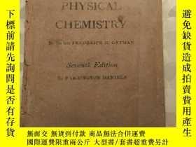 二手書博民逛書店PHYSICAL罕見CHEMISTRY 物理化學 英文版 宣紙印
