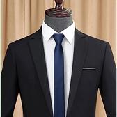 領帶 黑色領帶男 正裝韓版潮流窄男士商務上班職業5cm時尚休閒學生細小【快速出貨八折下殺】