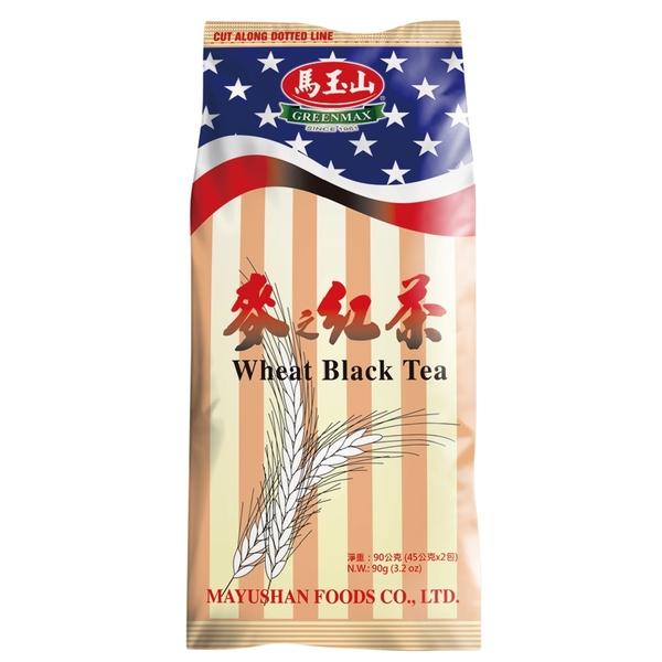 【馬玉山】麥之紅茶45公克x2入/包(免濾茶包)~每包可煮5公升