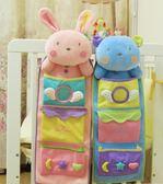 萬聖節狂歡   卡通熊兔嬰兒床尿布袋收納袋 寶寶布藝床頭掛袋床邊儲物袋置物架【居享優品】