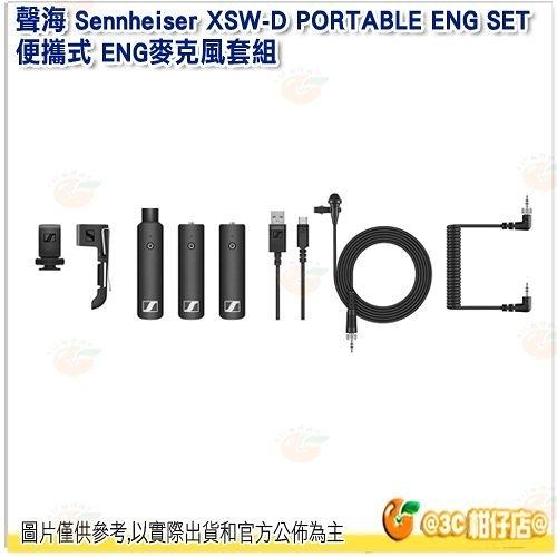 聲海 Sennheiser XSW-D PORTABLE ENG SET 便攜式 ENG麥克風套組 ME2-II 公司貨