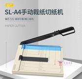 裁紙器 A4切紙刀裁紙刀 鋼製多功能切紙機名片相片照片裁剪器 辦公鋼質手