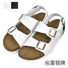 【富發牌】雙扣環真皮涼拖-黑/白 1MQ02