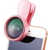 廣角鏡頭 通用高清抖音神器美顏直播補光燈廣角手機鏡頭微距單反拍照相攝像·享家生活館