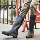 雨鞋男士高筒勞保膠鞋水靴釣魚休閒防水長筒雨靴【繁星小鎮】