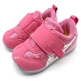 《7+1童鞋》小童 ASICS SUKU  IDAHO SPORTS PACK BABY 亞瑟士運動鞋 輕量機能鞋 學步鞋 5216 粉色